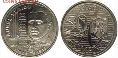Авиация космонавтика на монетах - румыния 2010 влайку.JPG