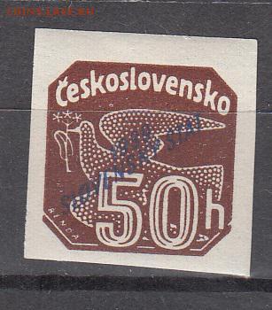 Словакия 1939 надпечатка 1м 50г - 427