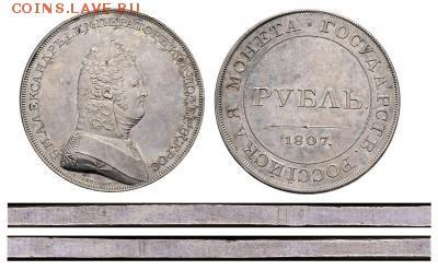 Очень странные загадочные монеты ? - post-10260-0-16598100-1413541571_thumb