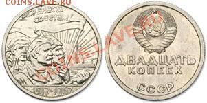 Пробные монеты СССР - image008