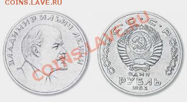 Пробные монеты СССР - 1r