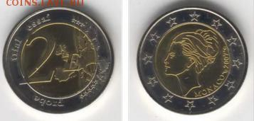 2 евро Монако 2005 год не стандарт - монако фуфло кака.JPG