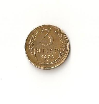 Подскажите стоимость монеты (брак) - 3 копейки 1930 года ( смещенное гуртильное кольцо) 001