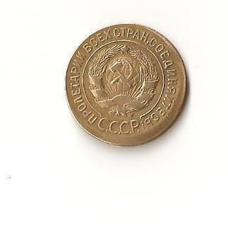 Подскажите стоимость монеты (брак) - 3 копейки 1930 года ( смещенное гуртильное кольцо)