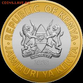 Биметаллические монеты Мира_новинки - keniya-hodovaya-moneta-10-shillingov-2018-goda-avers