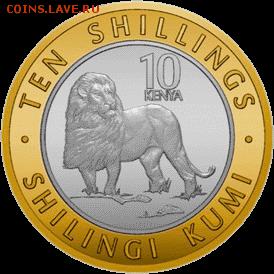 Биметаллические монеты Мира_новинки - keniya-hodovaya-moneta-10-shillingov-2018-goda-revers