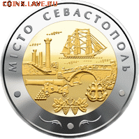 Биметаллические монеты Мира_новинки - ukraina-moneta-5-griven-gorod-sevastopol-revers