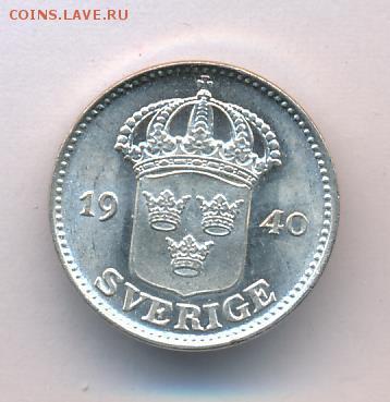 Швеция. - 3100