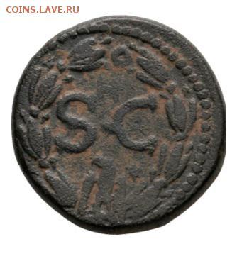 оцените монету - P3