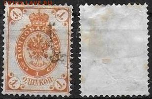 РИ 1884. ФИКС. Выпуск 19. №34 - 34