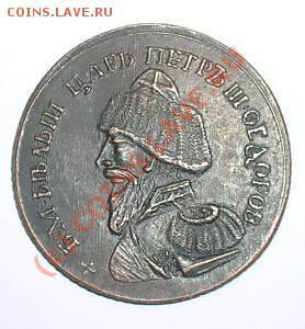Подскажите что за монета. без года - 5e0a_1.JPG