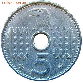 Монеты с отверстием в центре - 5-Reichspfennig-1940-1