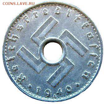 Монеты с отверстием в центре - 5-Reichspfennig-1940-2