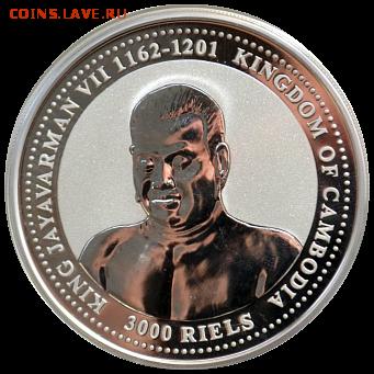 Монеты с изображением собак. - ббб1