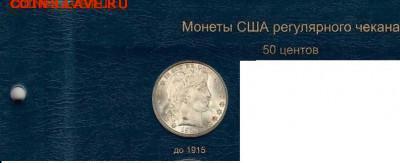 РАННЮЮ ХОДЯЧКУ США - 2