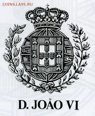 Португалия - герб Жуана VI