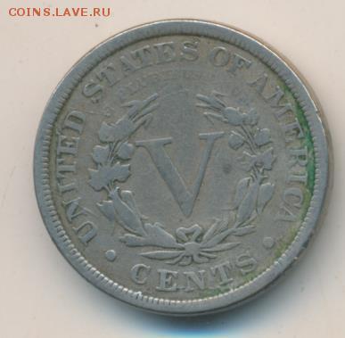 5 центов 1886 - h-1452