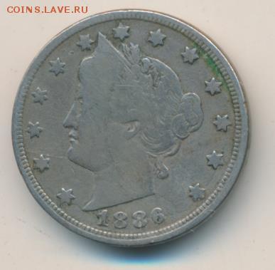 5 центов 1886 - h-1451