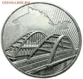 План выпуска монет на 2019 год - Крум_5_рубле
