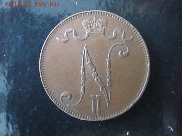 5 пенни 1914 г. до 15.03 до 21.00 пмв - IMG_1181.JPG