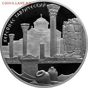 """5 рублей 2019 """"Крымский мост"""" - 5115-0133r"""
