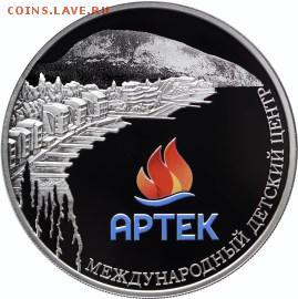 """5 рублей 2019 """"Крымский мост"""" - 5111-0311r"""