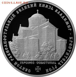"""5 рублей 2019 """"Крымский мост"""" - 5111-0329r"""