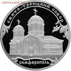 """5 рублей 2019 """"Крымский мост"""" - 5111-0377r"""