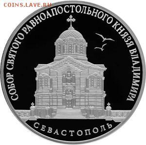 """5 рублей 2019 """"Крымский мост"""" - 5111-0396r"""