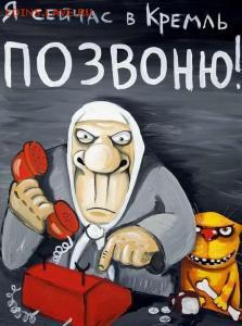 Музей денег Гознак - image