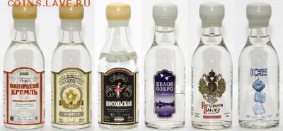 Куплю алкоголь в миниатюре - н.новгород