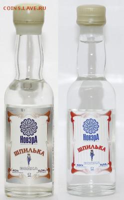 Куплю алкоголь в миниатюре - ишим3
