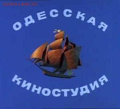 Монеты с Корабликами - заставка