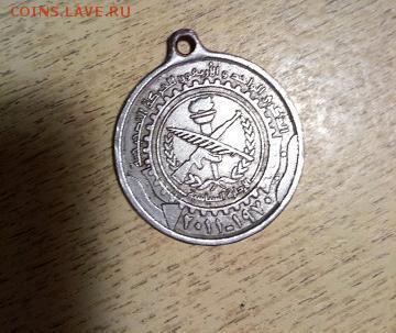 Изображение автомата Калашникова на бонах, монетах, жетонах - IMG_1205-05-05-19-05-04.JPG