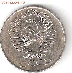Погодовка СССР: 50 копеек-1961 года - 50kop-1961 a