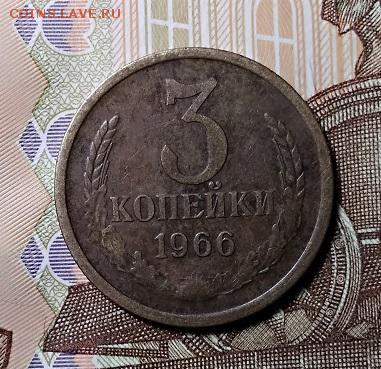 3 к 1966 ЛЕНТЫ ПЛОСК. И ВОГН. 2 шт. 15.06.2019 в 22:00 - 013