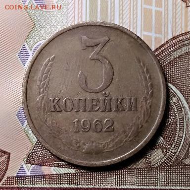 3 к 1962 ЛЕНТЫ ПЛОСК. И ВОГН. 2 шт. 15.06.2019 в 22:00 - 009