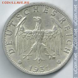 Монеты Веймарской республики - germany-3-reichsmark-1931 (1)