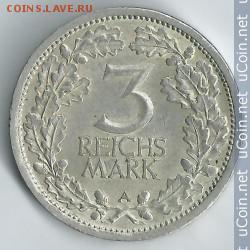 Монеты Веймарской республики - germany-3-reichsmark-1931