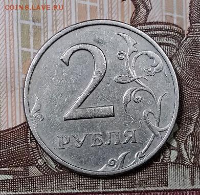 2 р 1999 ММД (3 шт.) С 200. 13.07.2019 в 22:00 - 011