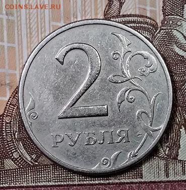 2 р 1999 ММД (3 шт.) С 200. 13.07.2019 в 22:00 - 007