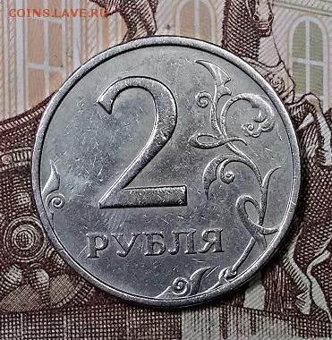 2 р 1999 ММД (3 шт.) С 200. 13.07.2019 в 22:00 - 003