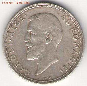 Королевская Румыния.2лея 1910. Короткий - 2лея2