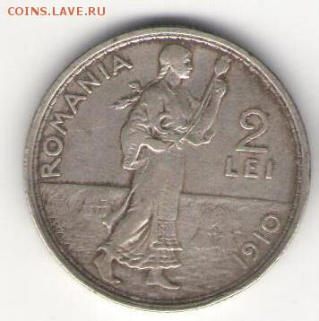 Королевская Румыния.2лея 1910. Короткий - 2лея1