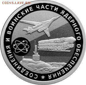 Монеты с Корабликами - 1.2019