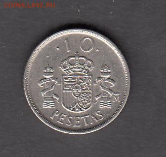 Испания 1992 10 песет до 14 08 - 346