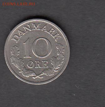 Дания 1966 10 о до 14 08 - 365