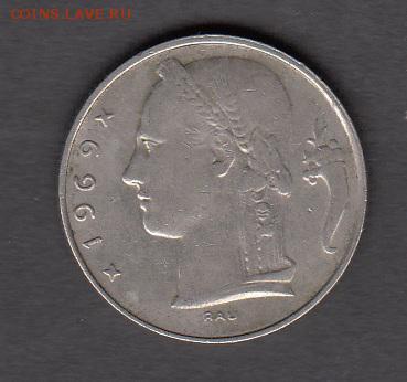Бельгия 1969 5 франков с 5 рублей до 15 08 - 75