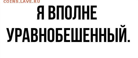 юмор - iksJuzinIko