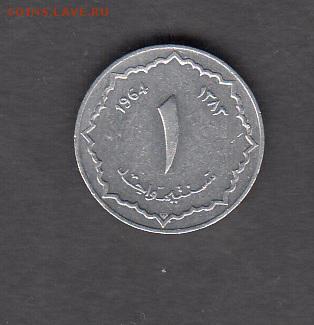 Алжир 1964 1 сантим без оборота до 22 08 - 93